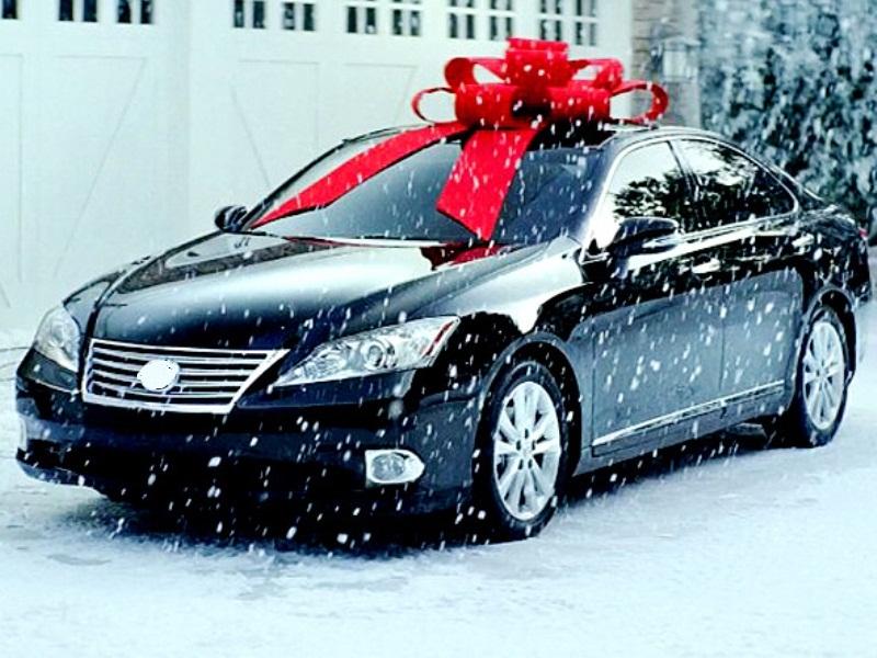 Подарок автомобиль на день рождения картинки 98
