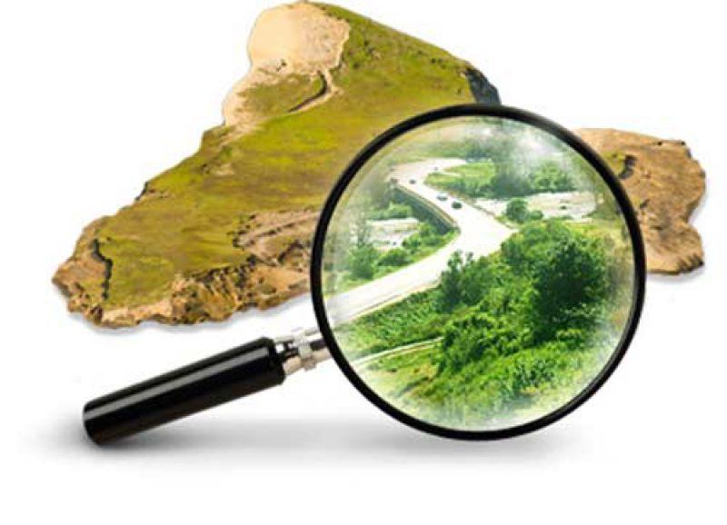 государственный земельный надзор